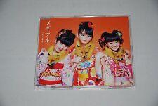 BABYMETAL CD single Megitsune the May Revolution ver. Japan mega rare gogatsu