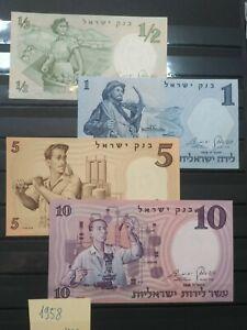 ISRAEL  PAPER  MONEY   1958  UNC   4   UNCIRCULATED  BANKNOTE  FULL  SET