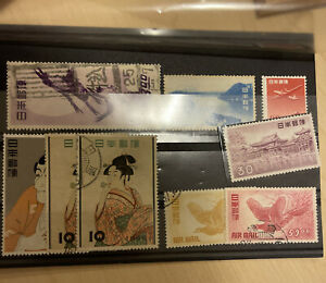 Japan Stamps (x8) NH and H (some Used)