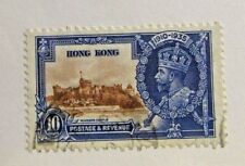 HONG KONG 149 Θ used, 1935 King & Castle 10¢ postage stamp, mute cancel