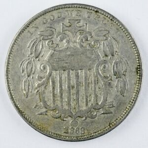 1868 Shield Nickel  - US Mint Coins