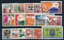 [314038] Africa good lot of stamps very fine MNH