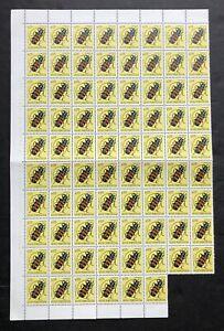 1953 Sheet Portuguese Guinea Sc #281 Beetles $05 OG, NH, Unused, 78 Stamps
