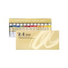 Korean Oriental Watercolor Paint Alpha Gold Set 12 Colors 15ml 0.50oz Tube