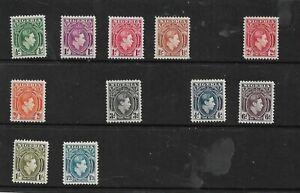 NIGERIA 1938 KING GEORGE VI PART SET 11/16 MM INCLUDES SG 57 REF 859A