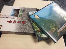 THE YANGTZE THREE GORGES VCD SET OF 2