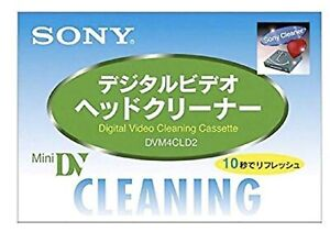 SONY Mini DV DVC Video Head Cleaning Cassette DVM4CLD2 Japan