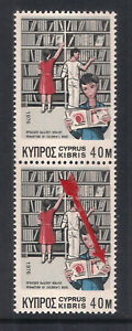 CYPRUS 1976 EVENTS 40M PENCIL ERROR PAIR WITH NORMAL MNH