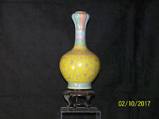 Chinese Qing Dy Yongzheng Reign Mark Hand Painted Bats Imperial Yellow Glaze