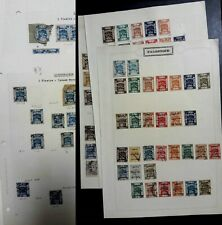 Palestine stamps collection 1918 - 1922 Mint & Used. #11