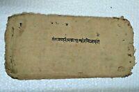 INDIA VINTAGE  HAND WRITTEN GANGA LAHARI MANUSCRIPT SANSKRIT - SHEETS 11