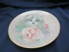 Collector Plate Blushing Beauties by Bob Harrison No 4734A 1st Issue 8 1/2""