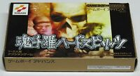 Contra Hard Spirits Game Boy Advance GBA Japan Corps * VGC *