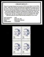 1993 - GRACE KELLY - # 2749 -  Mint -MNH- Block of Four Postage Stamps