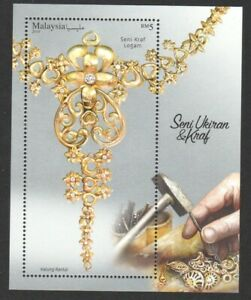 MALAYSIA 2019 CARVINGS & CRAFT (METAL CHAIN NECKLACE) SOUVENIR SHEET STAMP MINT