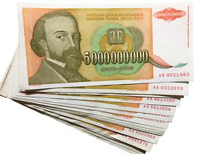 Yugoslavia 5 Billion Dinara 1993 Circulated Banknote Currency Money Cash Bill