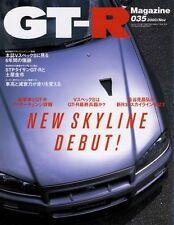 [BOOK] GT-R magazine 035 R34 Masahiro Hasemi Nissan Skyline Keiichi Tsuchiya