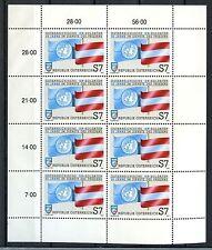 Austria 1990 SG#2241 UN Peace Keeping Forces MNH Sheetlet #A34953
