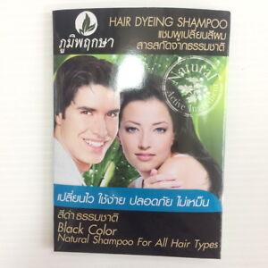 12 x Black Color Hair Dyeing Shampoo Natural Herb Henna Dye All Hair Types + DHL