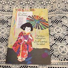 Vintage Greeting Card Birthday Japanese Woman Umbrella Retro