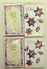 Hanukkah Greeting Cards Assortment of 24 Cards   HC-002