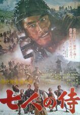 Sieben Samurai (1954)   Japan Import Filmplakat Poster 67x98cm