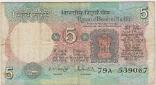 INDIA BANKNOTES -  5 Rupees Five Rupees 1975 !