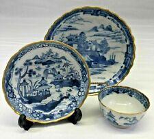 Chinese B&W Porcelain Plate Saucer Cup Qianlong (1736-1796)(乾隆é �'花æ��金山水楼é˜�纹 花å�£ï¼‰