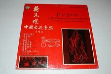 Lotus Lantern~The Chinese Classical Orchestra~Lui Pui-Yuen~Lyrichord~FAST SHIP