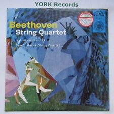 SUA 10247 - BEETHOVEN - String Quartet No 15 CZECHOSLOVAK STRING Q -Ex LP Record