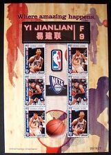 2009 MNH SIERRA LEONE YI JIANLIAN STAMP SHEET CHINESE BASKETBALL STAR NETS