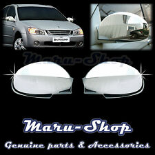 Chrome Side Rear View Mirror Cover Trim for 5/04~09 Kia Spectra/Spectra5
