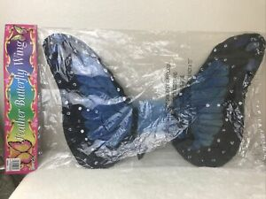 """Cosplay Butterfly Wings w/ Back Strap Feathers Black & Blue Morpho 29"""" x 18"""""""