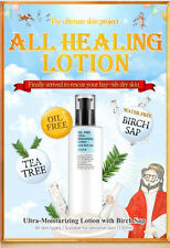 [COSRX] Oil-Free Ultra-Moisturizing Lotion with Birch Sap 100 / Korean Cosmetics