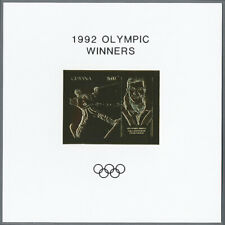 **92 GUYANA - MNH - Sports - Olympics - GOLD WITH SILVER OVP !
