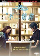 Book Of Love DVD Tang Wei Wu Xiu Bo NEW R3 Eng Sub (2016)aka Finding Mr. Right 2