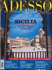 ADESSO, Ausgabe März 03/2010: Sicilia - Italienisch-Magazin +++ wie neu +++