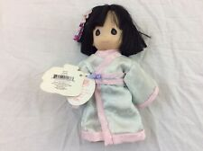 Precious Moments Children of the World Discontinued Japan Kyoto NWT #1537