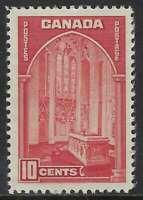 Scott 241 - 10c dark carmine 1938 Memorial Chamber Issue, light crease, VF-NH