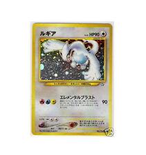 Lugia No.249 Japanese Neo Genesis Ultra Rare Holo Foil Pokemon Card