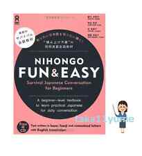 NIHONGO FUN & EASY Beginner textbook learn practical Japanese daily conversation