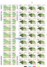2017- Tunisia- Full sheets- Olive trees from Tunisia- Complete set 2V MNH**