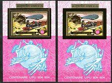 LAOS UPU 75 Train Zeppelin  Gold foil Or MICHEL Blocs 64 A+B cote 120 euros