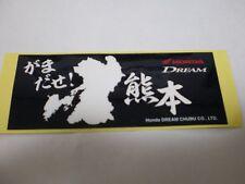 Honda  Monkey Z50J Dream Kumamoto sticker  NEW Japan