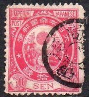 Japan 1879 Koban 50 SEN Rose USED Stamp