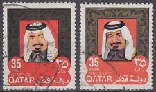 1977 qatar mi.717 used, Black frame variety, different Printings? [sr3047]