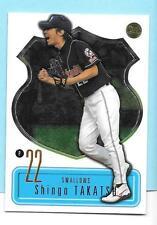 2003 BBM #5 Shingo Takatsu White Sox Japanese Baseball Card
