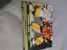 Hiesman Hero NFL Pro Set Football Card Marcus Allen USC Oakland Raiders RB #32