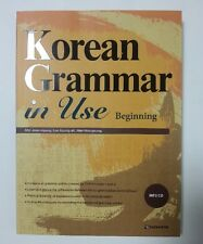 Korean Grammar in Use Beginning to Early Intermediate Text Book + MP3 CD