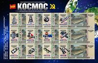 Set of 12 banknotes  Space vehicles of the USSR  Russia 10 ruble